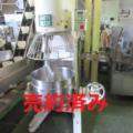 関東混合機工業(株) カントーミキサーHP-90L/1998年製