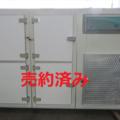 KOMA製 急速冷凍庫 MC-32/2009年製