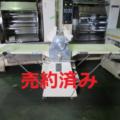 (株)フレイ リバースシート② 450BF /2006年製