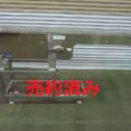 (株)ケイズベルテック ステンレスネットコンベアー 240×1600L/2014年製