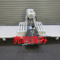 (株)フレイ 卓上型リバースシート /2008年製