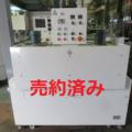 K&Uシステム製 シュリンクトンネル MS8441-2 /2011年製