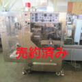 松田機械工業(株) 縦ピロー包装機 /2009年製