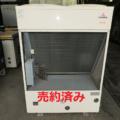 三菱重工業(株) コンデンシングユニット HCS37A / 2007年製
