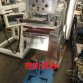 志賀包装機製 インパルスシーラー3000EL/2014年製