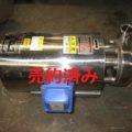 大阪サニタリー製 サニタリーポンプ SE32-22/2006年製