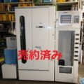 (株)湯山製作所 全自動PTPシート払出装置 YS-PTP-210/2011年製