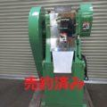 株式会社ホーライ S形シトペレタイザ(角切りペレタイザ)SGG-220(4×4) / 2003年製