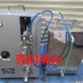 (株)東陽理工製作所 自働分注器 JA-1型/2007年製