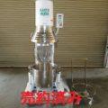 関東混合機工業 (株) カントーミキサーHPI‐60L/2007年製
