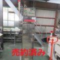 ニッカ電測(株) ペットボトル用金属検出機 ML3-500TY / T-500Y /2012年製