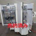 ゼネラルパッカー(株) 給袋包装機 GP-6L-GY / 2000年製
