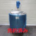 炬口鉄工(株) 200Lパステライザー/2005年製