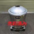 (株)品川工業所 モダンミキサー/2006年製