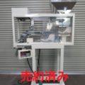 (株)イシダ 自動計量機 NES-202WT-S/2009年製