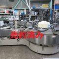 古川製 ロータリー真空包装機 FVR-8-260/2006年製