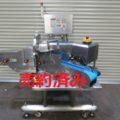 吉泉産業(株) スライサー YS-6400W型/2014年製