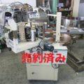 日本ポリスター(株) 角折包装機 SD-7 / 2005年製