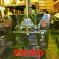(株)コバート スーパー包あん成形機 ロボセブン AR-88-3 / 2004年製
