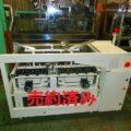 (株)イシダ コンピュータースケール CCW-M-607P/2011年製