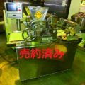 マサミ産業㈱ 定量充填機 NSD / 2007年製