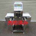 (株)システムスクエア 金属検出機 SD3012D/2006年製