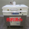 吉川工業(株) スキンパック包装機/2004年製