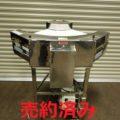 マルヤス機械(株) カーブコンベアー/2010年製