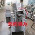 渡辺精機(株) 笹切り機 VK-200 /2003年製