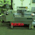 大森機械工業(株) ストレッチ包装機 STC-N1 /2005年製