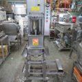 (株)イナモク 業務用刺身ツマ製造機 /2005年製