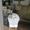 (株)榎村鉄工所 笹切り機 BS型 /2003年製