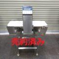 アンリツ製 金属検出機 KD3001AW/2004年製
