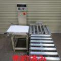 (株)イシダ ウエイトチェッカー DACS-EW-180-SB/PB-NN/2008年製