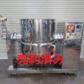 2019/4/2 お買上げ有難うございました。 (株)カジワラ 蒸気加熱レオニーダー⑤ 500L KQS-5EL型/1997年製