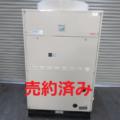 日立アプライアンス(株) 日立冷凍機 KX-R8AV/2012年製