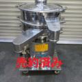 (株)ダルトン 振動ふるい② カートリッジ式 /2000年製
