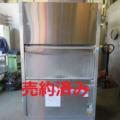 マイコ社製 器具洗浄機 FV130.2 /2010年製