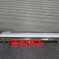ステンレスコンベアー 300×3000L /2008年製