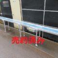 マルヤス製 コンベアー MMX2-106-250-525-IV-12.5-O/2008年製