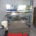 菱和技研工業(株) 洗浄機 RIW-214/2008年製