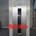 (株)日立産機システム エアーシャワー① PCJ-86JWM4/2006年製