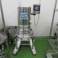 関東混合機工業(株) カントーミキサー HPI-50/2009年製
