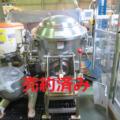 (株)大竹麺機 渦巻捏機/2005年製