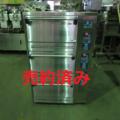 タニコー(株) ガス立体炊飯器 TGRC-3DT/2014年製