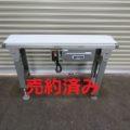 (株)マキテック コンベアー T34-S1-200-1000-H15-A25/2007年製
