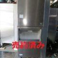 ホシザキ電機(株) 製氷機 /2005年製