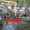 (株)古川製作所 オワン式投入コンベア TCⅡ-18/2000年製
