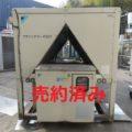 (株)ダイキンアプライドシステムズ ブラインチラー/2010年製