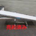 ステンレス傾斜コンベアー 300×1500L  /2008年製